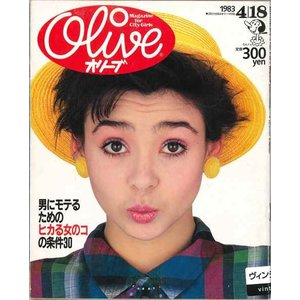 Olive 21号|umd-tsutayabooks