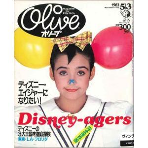 Olive 22号|umd-tsutayabooks