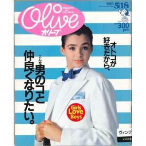 Olive 23号|umd-tsutayabooks