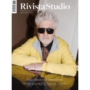 Rivisa Studio #39|umd-tsutayabooks