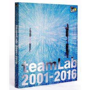 チームラボがこれまで発表してきたアート作品を網羅した、チームラボの図録。 2015年10月に日本語版...