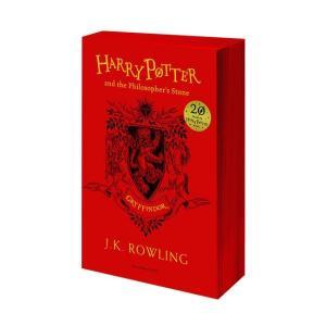 ハリー・ポッターと賢者の石 20周年記念英語版 ペーパーバック版 グリフィンドール版|umd-tsutayabooks