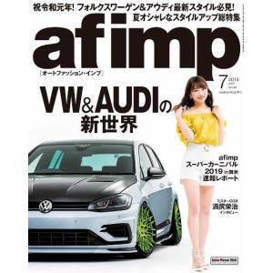 afimp(オートファッション・インプ)7月号('19) 交通タイムス社|umd-tsutayabooks