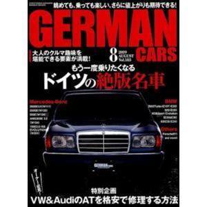 GERMAN CARS(ジャーマンカーズ) 20198月号 vol.183 文友舎|umd-tsutayabooks