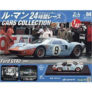 ル・マン24時間レース カーコレクション vol.04 Ford GT40 1968|umd-tsutayabooks