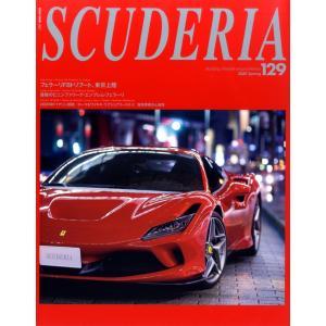SCUDERIA スクーデリア129号 umd-tsutayabooks