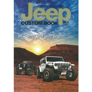 Jeep CUSTOM BOOK vol.6 ぶんか社|umd-tsutayabooks