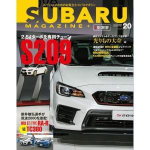 SUBARU MAGAZINE(スバルマガジン)Vol.20 交通マガジン社 umd-tsutayabooks