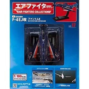 エアファイターコレクション vol.17 航空自衛隊 F-4EJ ファントムII