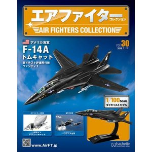 エアファイターコレクション 30号 アシェット・コレクションズ・ジャパン|umd-tsutayabooks