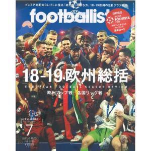 月刊フットボリスタ Issue 070 JUL 2019 ソル・メディア|umd-tsutayabooks