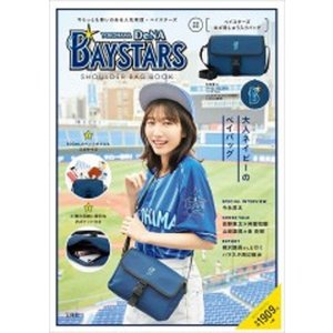 YOKOHAMA DeNA BAYSTARS SHOULDER BAG BOOK umd-tsutayabooks