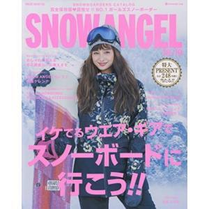 SNOW ANGEL(スノーエンジェル) 日之出出版 |umd-tsutayabooks