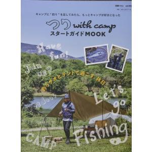 つり with camp 別冊つり人 vol.501 つり人社|umd-tsutayabooks