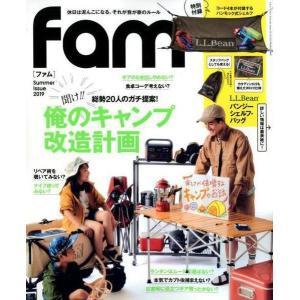 fam Summer Issue 2019 三才ブックス|umd-tsutayabooks