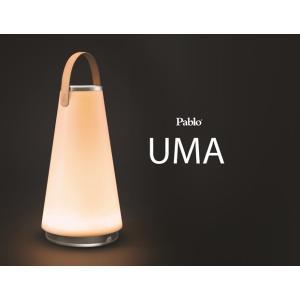 【360度の高音質スピーカーと融合したポータブルライト】 UMA ウマ|umd-tsutayabooks