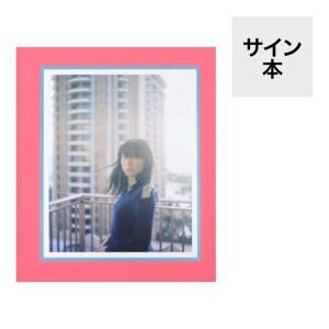 松岡一哲写真集 「マリイ」|umd-tsutayabooks