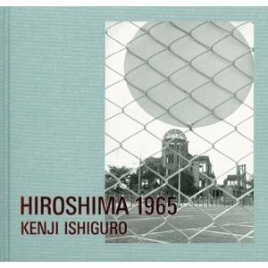 『HIROSHIMA 1965』 石黒健治 写真集※著者サイン入り|umd-tsutayabooks
