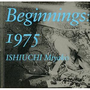 石内都写真集 『Beginnings:1975』 蒼穹舎 ※著者サイン入り!|umd-tsutayabooks