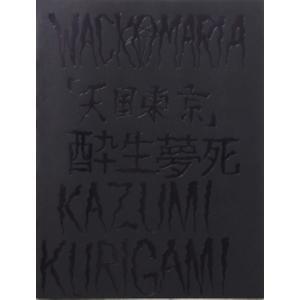 ワコマリア 「天国東京」Photoguraphs by KAZUMI KURIGAMI|umd-tsutayabooks