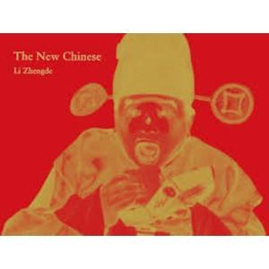 新国人 The New Chiniese Li Zhengde 著:李政徳 STAIRS PRESS|umd-tsutayabooks