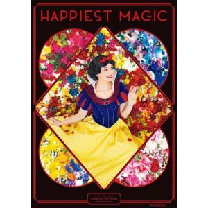 白雪姫、ラプンツェル、シンデレラ……華やかな装いのディズニープリンセスたちが、色鮮やかな花々に彩られ...