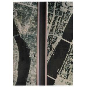 藤岡亜弥写真集『川はゆく』 赤々舎|umd-tsutayabooks