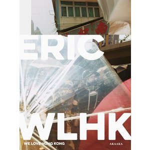 ERIC 『WE LOVE HONG KONG』 赤々舎