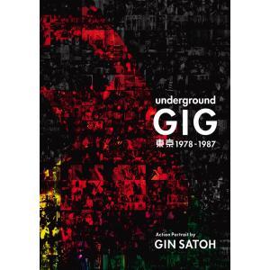 Underground GIG 東京 1978 ? 1987 by Gin SATOH SLOGAN|umd-tsutayabooks