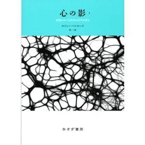 皇帝の新しい心|umd-tsutayabooks