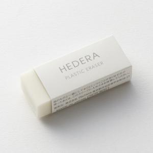 HEDERA ヘデラ 消しゴム ホワイトTSUTAYA オリジナル |umd-tsutayabooks