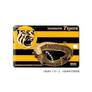 FLASH 阪神タイガース 基板アート ICカードケース|umd-tsutayabooks