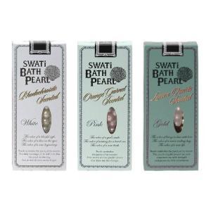【SWATi】BATH PEARL WHITE(S)|umd-tsutayabooks