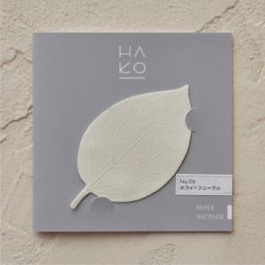 葉っぱのお香 HAKO(ハコ)No.6 ホワイトフローラル|umd-tsutayabooks