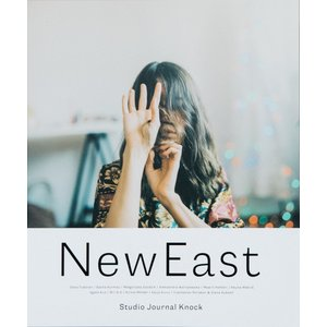 Studio Journal Knock ISSUE 6   New East umd-tsutayabooks