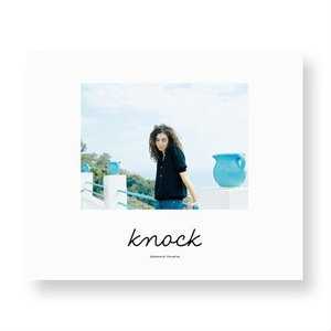 Studio Journal knock 7: Ephemeral Paradise|umd-tsutayabooks