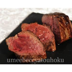 門崎熟成肉『特上赤身』 120g前後×2個 ※冷凍 ☆|umeebeccyasannriku