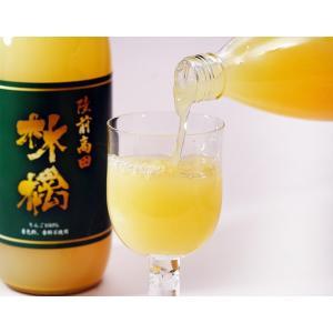 『陸前高田のりんごジュース』 1リットル×6本 ※常温 送料無料|umeebeccyasannriku