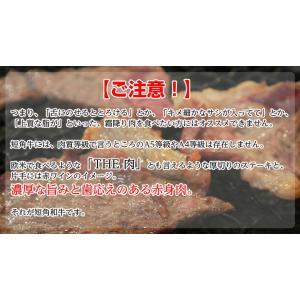 【流通1%の幻の赤身】山長ミートさんのいわて短角牛 焼肉用 400g前後 送料無料 岩手県/冷凍☆|umeebeccyasannriku|06