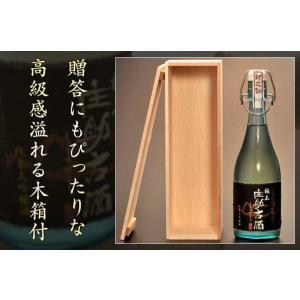 極上の6年熟成「庄助古酒」袋吊り・純米大吟醸 720ml 送料無料/福島/ギフト|umeebeccyasannriku|06