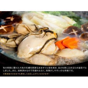 かき カキ 牡蠣 年末 鍋 超巨大5Lサイズ 伊達 釜茹で牡蠣 約1kg(解凍後850g)18粒前後 冷凍|umeebeccyasannriku|05