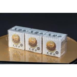 米 送料無料 福島県 GPR特別栽培米天栄米 玄米 300グラム × 3個セット 6合分|umeebeccyasannriku