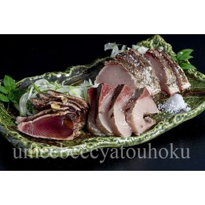 敬老の日プレゼント  ブリとカツオの藁焼きセット(鰤:約250g×2、鰹:約350g×1、土佐の天日塩、ポン酢)※冷凍|umeebeccyasannriku
