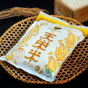 米 コメ 送料無料 福島県産 天栄米栽培研究会が作る米 天栄米ゆうだい21 お試し 2kg 精米 産地直送|umeebeccyasannriku
