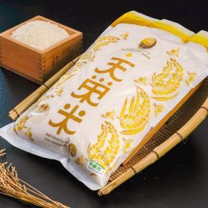 白米 送料無料 福島県産 天栄米 ゆうだい21 10kg (5kg×2袋)|umeebeccyasannriku