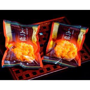 焼き芋 やきいも 鹿児島県種子島産 みつ姫 500g×2袋 合計1kg 冷凍 温めるだけ 送料無料|umeebeccyasannriku