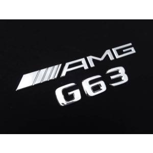 ベンツ benz エンブレム G63AMG仕様リアエンブレム ベンツW463ゲレンデG550G500...