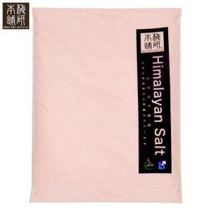 お試し用 食用 岩塩 ヒマラヤ岩塩 ピンク パウダー 1kg 送料無料