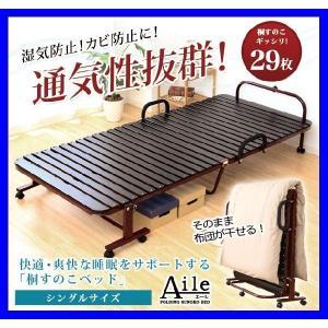 すのこ ベッド シングル 折りたたみ すのこベッド 桐 通気性抜群|umekiti