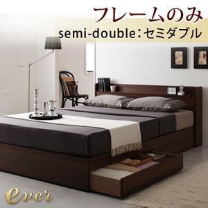 ベッド セミダブル フレームのみ コンセント付き 収納ベッド|umekiti
